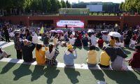 第十六届中国·天津五大道旅游节系列活动