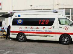 疫情逆行者 大爱急救人——记天津市急救中心的抗疫队员