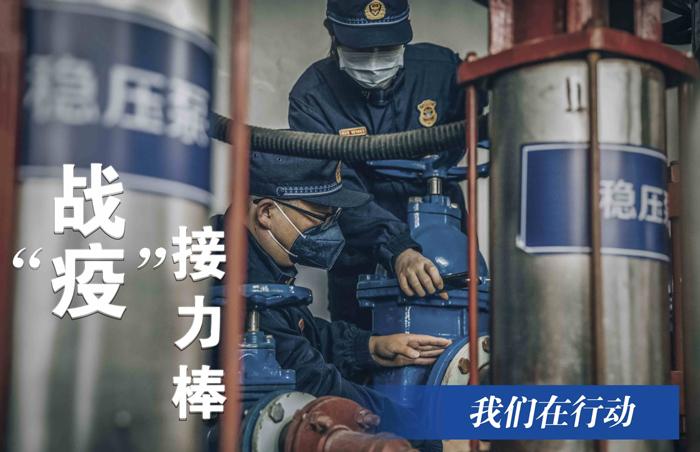 天津市消防公益联盟助力5000余家企业 50余万从业人员复产复工