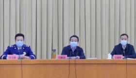 天津市政府召开安全生产会议专题部署企业复工复产消防安全工作