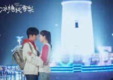 《冰糖燉雪梨》發布片尾曲MV 吳倩張新成演繹最長情的告白