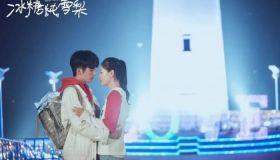 《冰糖炖雪梨》发布片尾曲MV 吴倩张新成演绎最长情的告白