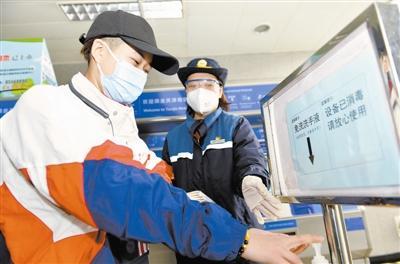 天津各地铁站做好防控 让乘客出行安心