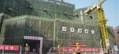 天津河西區醫療衛生養老綜合服務設施項目日前全面復工