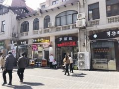 金街商业回暖人气儿渐浓 周边复工率达90%