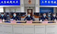 天津消防民政两部门联合 保障养老机构消防安全