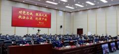 天津市消防救援總隊同市公安局召開消防安全整治行動電視電話會議