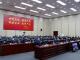 天津市消防救援总队同市公安局召开消防安全整治行动电视电话会议