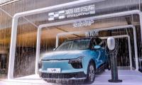 上海调整准入和上牌政策 购爱驰U5可享免费沪牌和充电私桩