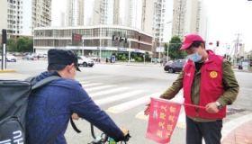 滨海新区启动文明交通劝导活动
