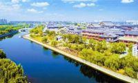 杨柳青大运河国家文化公园设计方案出炉
