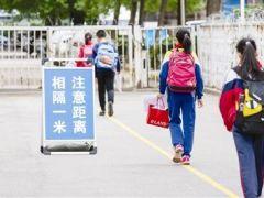 天津小学低年级和幼儿园6月2日复课
