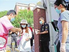 6月2日 天津小学低年级和幼儿园开学 幼儿入园可不戴口罩