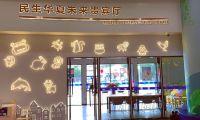 民生银行天津分行·华夏未来教育集团携手助力天津市幼儿教育事业发展