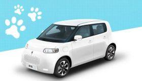 长城欧拉新车设计解读:灵感源于猫 个性超时空