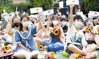 毕业啦!天津部分小学举办六年级毕业典礼