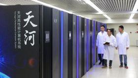 天津市首個國家級材料基因工程高通量計算平臺在新區上線