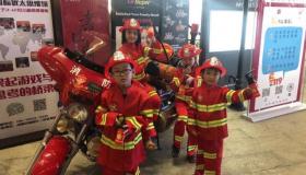 """天津市隆重舉辦""""2020活力河西?哪吒體育嘉年華"""" 消防宣傳活動"""