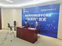 天津港保税区:新动能项目加速集聚