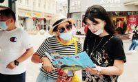 天津和平区创建国家全域旅游示范区 宣传日活动成功举办