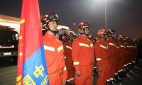 天津市消防救援总队举行增援黑龙江应急救灾出征动员仪式