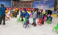 全民助力冬奥 北京市极限运动协会冰雪推广普及体验活动成功举办