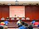 天津市组织全市快递行业仓储物流企业开展消防安全培训