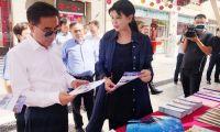 和平区文旅局精准扶贫 天津--舟曲特色旅游产品展销