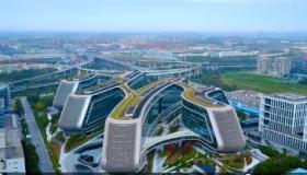 中国建筑文化研究会职业教育人才交流中心成立