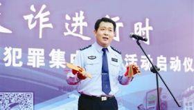 民警说快板 宣传防诈骗
