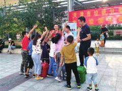 天津广电网络助力垃圾分类实施