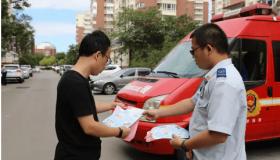 """天津西青支队借力""""创文""""推动消防车通道专项治理行动"""