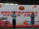 天津宝坻区七万余名师生共同参与消防安全第一课活动