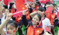 """岳阳道小学举行学""""四史""""迎国庆主题活动:我与祖国共成长 争做新时代好少年"""