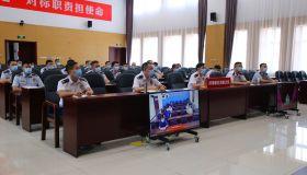 天津滨海新区组织召开危险化学品消防安全专项整治部署会