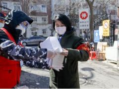 天津和平区新兴街朝阳里社区:居民满意就是我们的标准