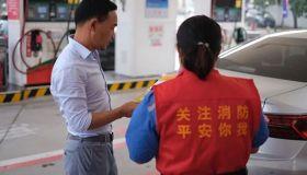 天津经开消防救援支队消防宣传进企业 打造企业消防工作新格局