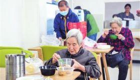 """河西区居家养老服务试点工作系列报道:15分钟 """"圈""""出幸福夕阳红"""