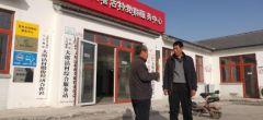天津宝坻区八门城镇大塔沽村:幸福生活是大家奋斗来的