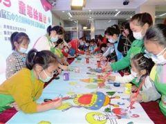 """北辰区举办""""预见2035童笔绘盛世""""青少年绘画活动"""