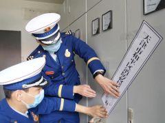 天津和平区对擅自改变消防设计大型酒店进行联合惩戒