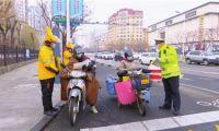 """新区举办第九个""""全国交通安全日""""主题宣传活动"""