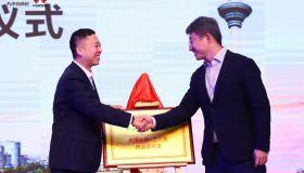 天津鲲鹏-三六零联合实验室正式揭牌,助推天津自主创新产业发展