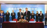 中国民生银行天津分行与南开大学天津校友会签署《战略合作协议》