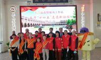 五大道游客中心志愿者服务站用行动向社会传递正能量