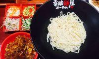 天津人常去的四家面馆