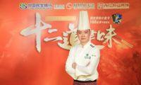 民生银行天津分行助力餐饮企业复工复产 民生消费季系列活动《十二道津味》第八期正式开播