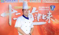 民生银行天津分行助力餐饮企业复工复产 民生消费季系列活动《十二道津味》第九期正式开播