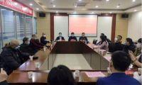 民生银行天津分行参加天津和平区小白楼街退伍军人新春座谈会