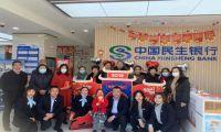 民生银行天津静海支行成功举办周年行庆系列活动
